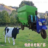 全日粮搅拌撒料车 新型的牛羊喂料车