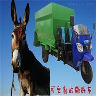 饲料撒料机图片视频 5立方牛羊喂料车