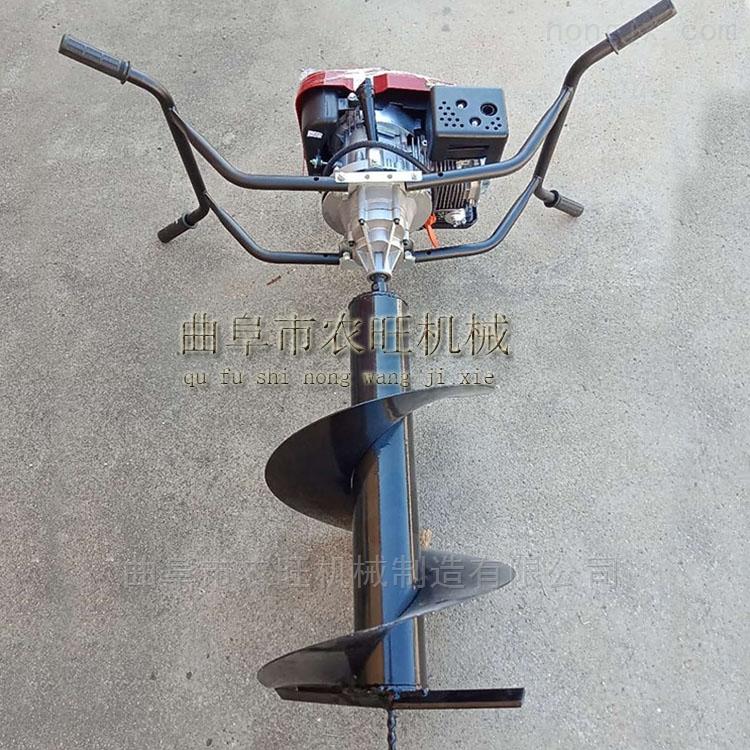 四輪帶動鑽洞機 多功能錳鋼鑽頭挖坑機