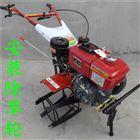 FX-WGJ大功率果园旋耕机 农用自走式耕地除草机