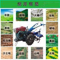 农用多功能柴油拖拉机 开沟旋耕机