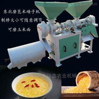 三相电玉米脱皮制糁磨面机