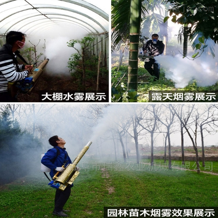 手提高壓汽油機動力彌霧機