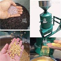 多功能水稻脱皮碾米机