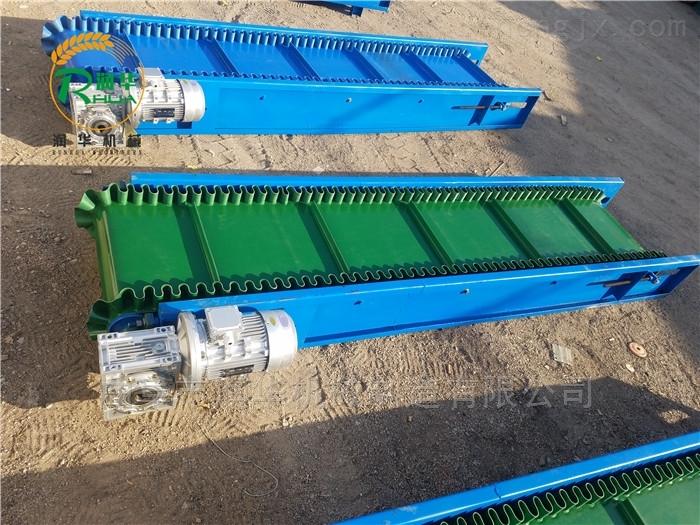 自动升降的水泥输送机 袋装谷子传送带