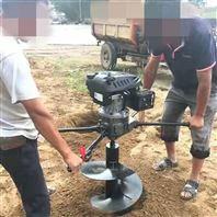 小型手提式山地坡地植树挖坑机