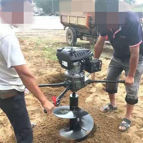 9.0马力四冲程植树挖坑机 手扶式栽树挖窝机