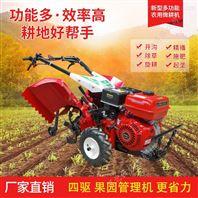 新型四驅微耕機 自走式旋耕機汽油