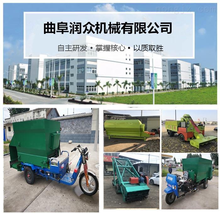 RZ WLC-1-柴油三轮车载的撒料机 牛羊饲喂车厂家
