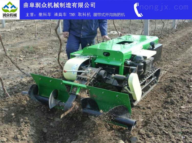 RZ -KG-履带式自走式开沟机 柴油35马力施肥机
