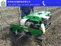 遥控履带施肥开沟机 果树施肥除草旋耕机
