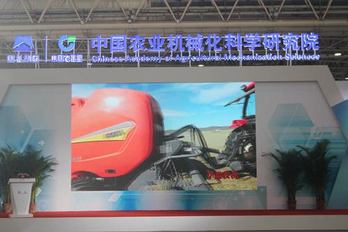 2018中国国际农机展:中国农机院以信息化引领农业生产全程智能化发展