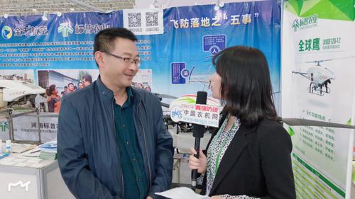 专访安阳全丰航空总经理周国强