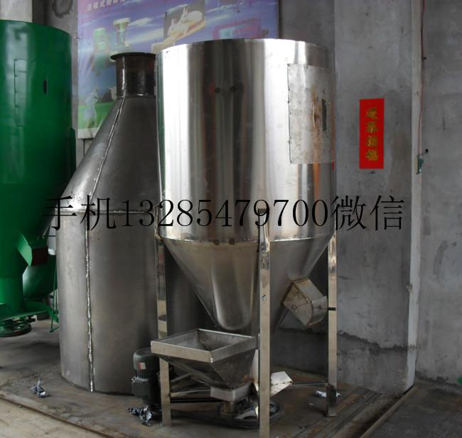 大型养殖用饲料搅拌机新款立式生产厂家-曲阜圣隆机械图片