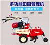 省人力的果园管理机 农用柴油微耕机
