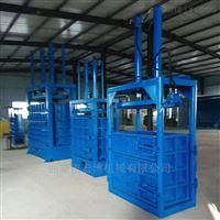 廢油漆桶打包機多功能噸袋壓包機